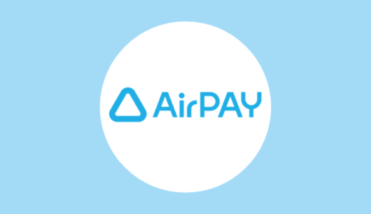 Air PAY(エアペイ)QRでJ-coin pay、Alipay connect、銀聯QRが利用可能に!