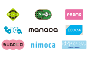 Kitaca(キタカ)・Suica(スイカ)・PASMO(パスモ)・TOICA(トイカ)・manaca(マナカ) ICOCA(イコカ)・SUGOCA(スゴカ)・nimoca(ニモカ)・はやかけん