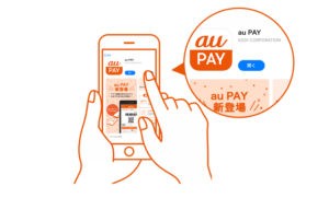 au PAY アプリ(旧au WALLET アプリ)をダウンロード