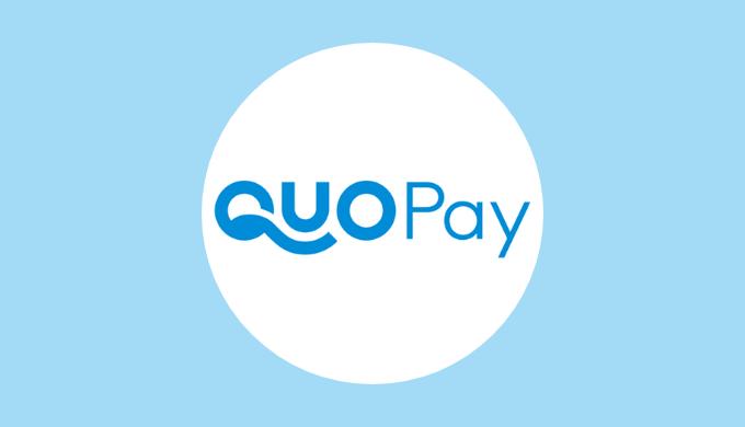 QUOカードPay(クオカード ペイ)