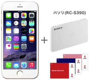 iPhone+パソリ(RC-S390)