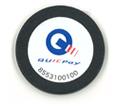 QUICPayコイン型