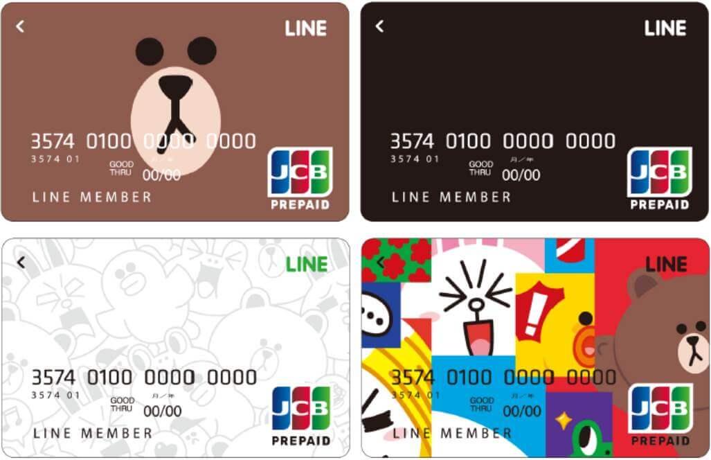 LINE Pay カード4種類のデザイン