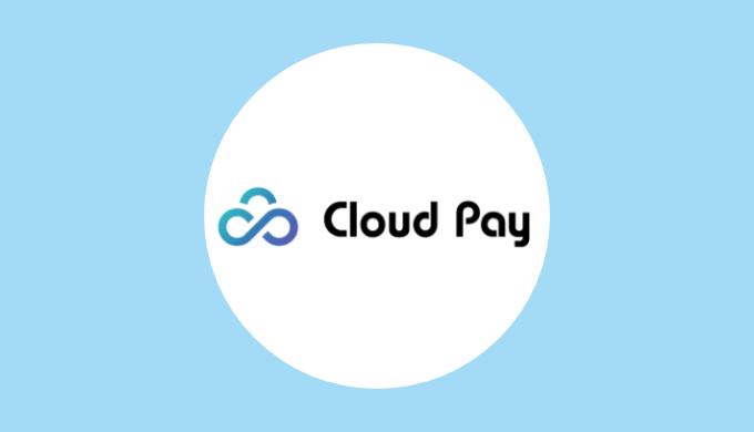 Cloud Pay(クラウドペイ)