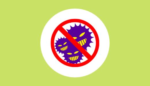 新型コロナウイルスの感染リスクを懸念するならキャッシュレス化